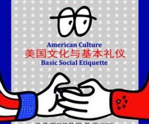 etiquette_book